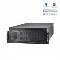 [23660241] 조달서버 NGT1000 (Xeon 4110 x 2 / 256GB / 960GB + 4TB x 2 / 4800W / NO Graphics / FreeDos