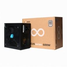 [마이크로닉스] 쿨맥스 COOLMAX FOCUS 600W 80Plus 230V EU ATX파워서플라이