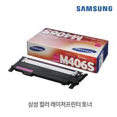 [삼성전자] 정품토너 CLT-M406S 빨강 (CLP-360/1K)