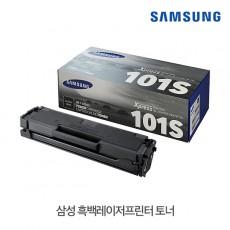 [삼성전자] 정품토너 MLT-D101S 검정 (SF-760P/1.5K)